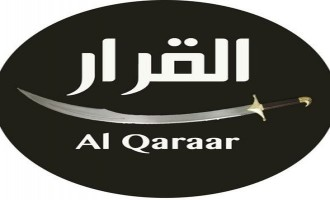 Al-Qaraar Identifies Leader of Local IS-Pledged Kashmiri Group