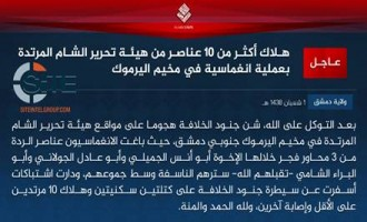 IS Claims 3-Man Suicide Raid on HTS Positions in Yarmouk Camp, South of Damascus