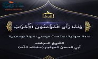 IS Spokesman Calls Lone Wolves in America, Australia, Europe, and Russia to Attack, Rallies Fighters in Ramadan Speech