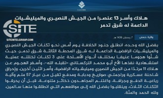 IS Claims Suicide Bombing by Uyghur Fighter in Tadmur (Palmyra) on Syrian Soldiers and Supporting Forces