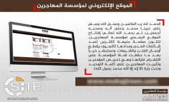 Pro-IS Muhajireen Foundation Launches Website in 6 Languages