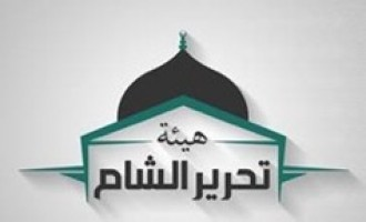 HTS Condemns U.S. Terror Designation, Demands Evidence of AQ Link