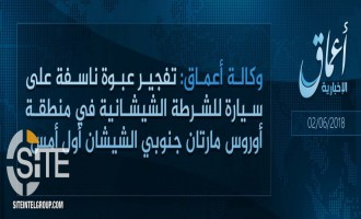 IS Claims Attacks on Gas Pipeline in Tunisia, Police in Chechnya