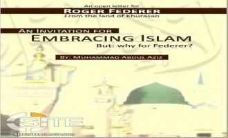Pro-AQ Telegram Channels Distribute Letter to Roger Federer Inviting to Islam
