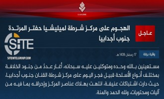 IS' Barqah Province in Libya Claims 2 Attacks in One-Week Span