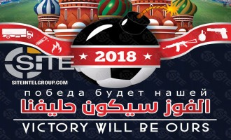 "IS-linked Group Warns of Variety of Attacks at 2018 FIFA World Cup, Predicts ""Victory"""