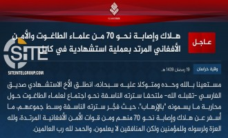 IS Claims Killing, Wounding 70 in Formal Communique for Suicide Bombing on Scholars' Gathering in Kabul