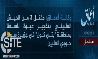 IS Claims Killing 3 Philippine Soldiers via IED Blast in Sulu