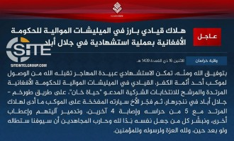 IS' Khorasan Province Claims Suicide Bombing Killing Militia Commander in Nangarhar