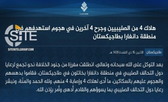 IS Claims Credit for Attack on Foreign Tourists in Tajikistan