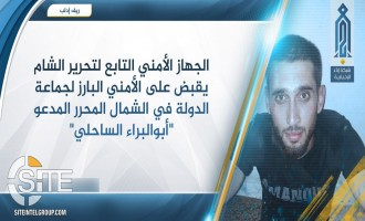 IS Attacks HTS in Campaign Named After IS Fighter Beheaded by Group in Idlib