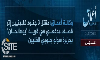 IS Claims Killing 3 Filipino Soldiers in Mortar Strike in Patikul