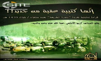 AQIM Publishing Unit Threatens Tunisian Individual Freedoms and Equality Committee and Western Tourists, Promotes Uqba bin Nafi Battalion
