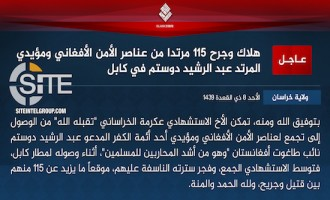 IS' Khorasan Province Issues Formal Communique for Suicide Bombing near Kabul Airport