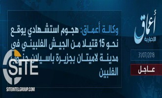 'Amaq Reports IS Suicide Bombing on Filipino Soldiers in Basilan