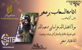 AQIS Gives Eulogy for Former TTP Leader Fazlullah Khorasani, Describes U.S. as Main Obstacle to Success for Jihadi Movements