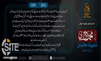 TTP Claims Credit for Suicide Bombing Killing ANP Leader in Peshawar, Threatens Political Party