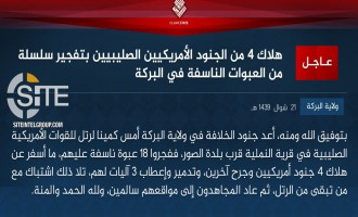 IS Claims Killing 4 American Soldiers in Chain of Explosions in Deir al-Zour