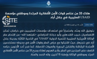 "IS' Khorasan Province Issues Formal Communique for Suicide Raid on ""USAID HQ"" in Jalalabad"