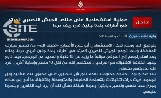 IS Claims Suicide Bombing in Daraa, Seizing Control Over Several Villages in Quneitra