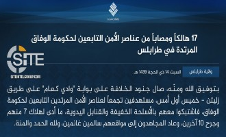 IS Claims Credit for Attack on Libyan Security Checkpoint in Wadi Kaam, East of Tripoli