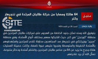 IS Claims Killing and Wounding Over 64 from Afghan Taliban in Kunar and Nangarhar