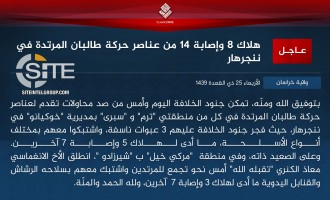 IS' Khorasan Province Claims Suicide Attack and Bombings on Afghan Taliban in Nangarhar