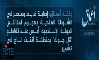 'Amaq Reports IS Fighters Attacking Indian Police at Lal Chowk in Kashmir