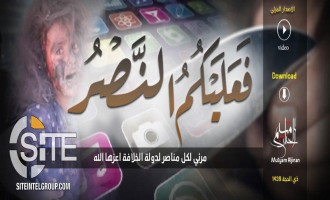 Pro-IS Group Incites Supporters to Promote IS and Mount Attacks Online and Offline