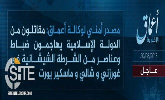 'Amaq Reports IS Responsibility for Attacks on Chechen Police in Grozny and Shali