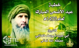 AQIM Official Delivers Eid al-Adha Lecture on Total Devotion to God, Submission to Shariah