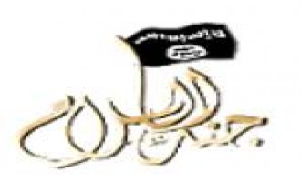Sinai-based Jund al-Islam Publicly Dismisses Group Member