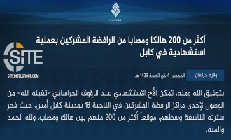 IS' Khorasan Province Issues Formal Communique for Suicide Bombing at Hazara Private School in Kabul