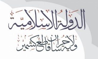 "Pro-IS Jundul Khilafah Kashmir Clarifies ""Official"" Channels, Rejects Claims in its Name Appearing Elsewhere"
