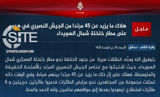 IS Claims Killing 45 Syrian Soldiers in Attack at Khalkhalah Military Airbase in Suwayda, Destroying Two Warplanes