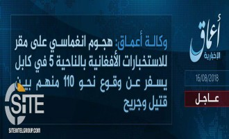IS' 'Amaq Reports 110 Casualties in Suicide Attack at Afghan Intel HQ in Kabul