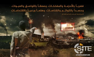 IS-linked Group Promotes and Incites for Attacks in Poster Displaying a City in Ruins