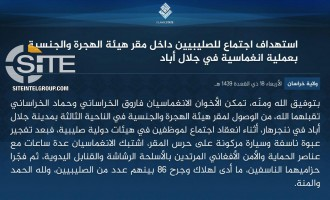 IS' Khorasan Province Claims 2-Man Suicide Raid on Department of Refugees and Returnees in Jalalabad