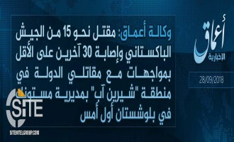'Amaq Reports IS Fighters Killing Close to 15 Pakistani Soldiers in Clashes in Balochistan