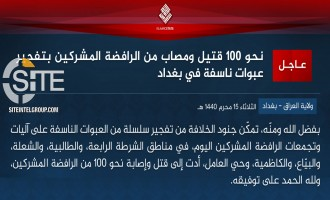 IS Claims 100 Casualties in String of Bombings in Baghdad