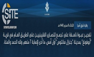 IS Claims Credit for Bombing on Filipino Civilians in General Santos
