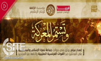 "AQ's Mali Branch JNIM Previews Forthcoming Video ""And the Battle Continues"""