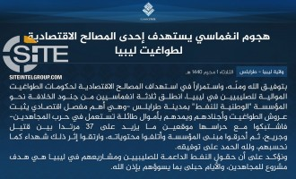 IS Claims Credit for Attack on Libyan National Oil Offices in Tripoli, Threatens Oil Fields