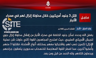 IS Claims Killing Three U.S. Soldiers in Thwarted Anbar Airdrop