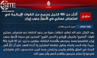 IS Claims Attack on Military Parade in Southern Iran, Killing and Wounding over 100