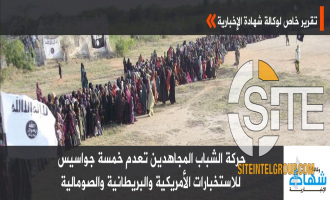 Shahada News Claims Shabaab Executed Five Spies Working for US, British, and Somali Intelligence