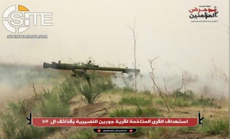Jihadi Coalition Involving Pro-AQ Hussas al-Deen Photographs Artillery Attack on Enemy Villages in Hama