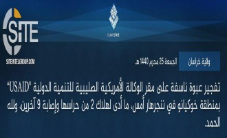 IS' Khorasan Province Claims Bombing USAID Building in Nangarhar