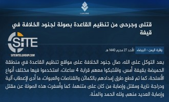 IS Claims Attack on AQAP Fighters in Bayda