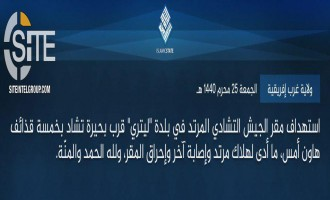 IS' West Africa Province Claims Mortar Strike on Chadian Military Position Near Lake Chad